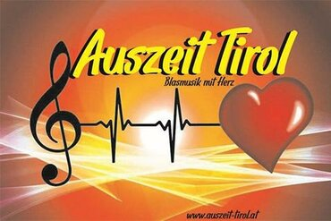 Auszeit Tirol | © Mike´s Metal Store