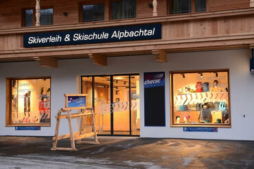 Alpbach Sports Winter | © Alpbach Sports